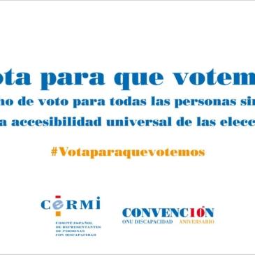 El CERMI celebrará una concentración el 17 de junio en Madrid para exigir el derecho al voto de todas las personas con discapacidad